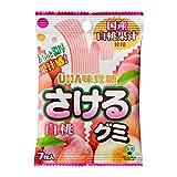 味覚糖 さけるグミ 白桃 7枚×10袋