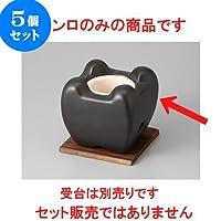 5個セットふる里 黒コンロ(小) [ 11.2 x 11.2 x 10.5cm 480g ] 【 コンロ 】 【 料亭 旅館 和食器 飲食店 業務用 】