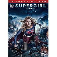 SUPERGIRL/スーパーガール 3rdシーズン DVDコンプリート・ボックス
