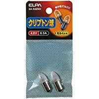 ELPA クリプトン球4.8V 0.5A 朝日電器 【品番】GA-522NH