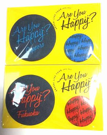 嵐 Are You Happy? バッジセット 札幌・福岡限定