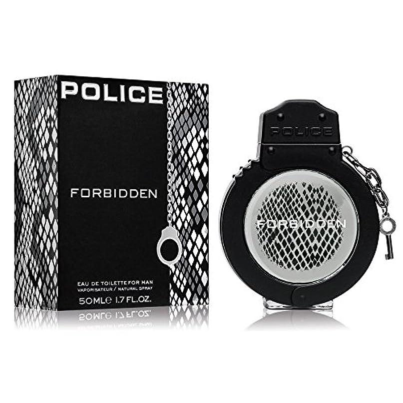 認証合法こどもの日POLICE(ポリス)ザ?シナー フォービドゥン ブラック ETS 50ml
