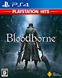 【PS4】Bloodborne PlayStation Hits