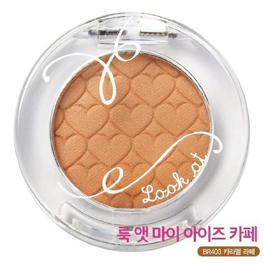 ETUDE HOUSE Look at my eyes Cafe #BR403 Caramel Latte/エチュードハウス ルック アット マイ アイズ カフェ #BR403 キャラメルラテ