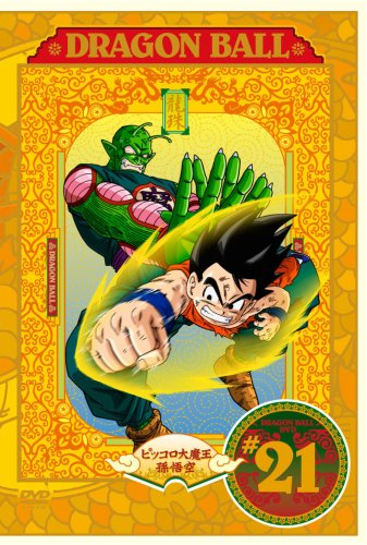 DRAGON BALL #21 [DVD]