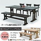 幅190cm ダイニングテーブル 5点セット 6人掛け 5人掛け ベンチ ブラウン 茶色 アッシュ材 木製 シンプル カフェ 家具 インテリア ダイニング 食卓 ダイニングセット ダイニングテーブルセット 12000080032-BR
