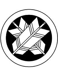 家紋シール 張り紋 黒紋付用 nkp 日向紋 3.9cm 6枚組 丸に違い矢