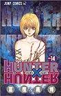 HUNTER×HUNTER 第14巻