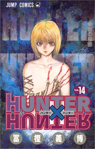 HUNTER×HUNTER NO.14