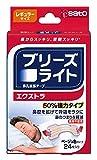ブリーズライト エクストラ レギュラー 肌色 鼻孔拡張テープ 快眠・いびき軽減 24枚入 【佐藤製薬】