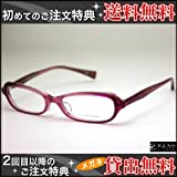 北川景子さん愛用 VIVID MOON(ヴィヴィド ムーン) VM-11255-1025 メンズ メガネ サングラス