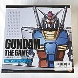 GUNDAM/THE/GAME/-機動戦士ガンダム:ガンダム大地に立つ‐ 303