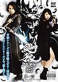 絶狼 ZERO BLACK BLOOD 1(第1話〜第3話) [レンタル落ち]
