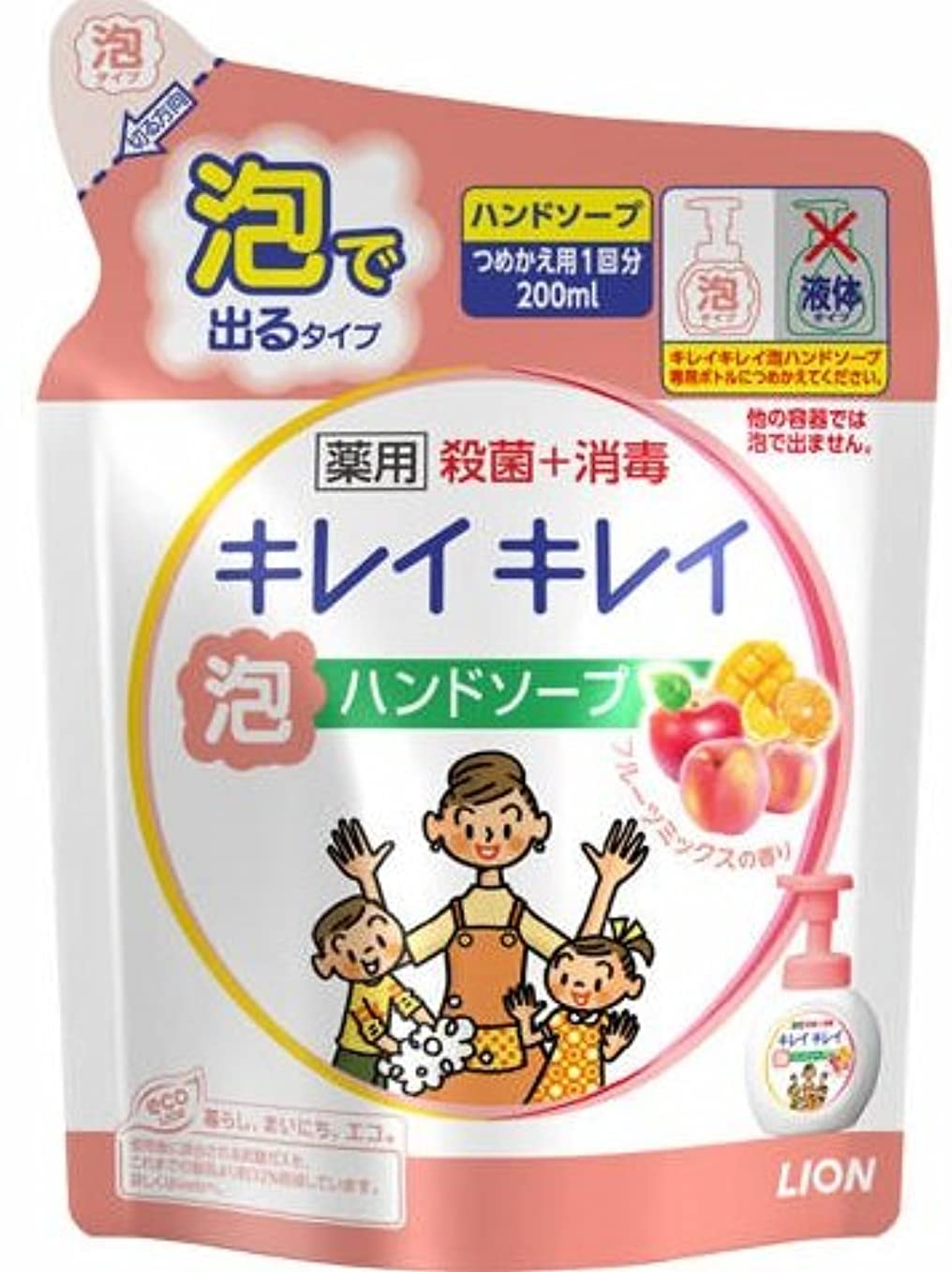 補体その冷蔵するキレイキレイ 薬用泡ハンドソープ フルーツミックスの香り つめかえ用 通常サイズ 200ml ×10個セット