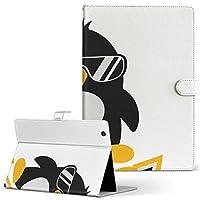 igcase ICONIA One B1-760HD Acer エイサー 7 アイコニア タブレット 手帳型 タブレットケース タブレットカバー カバー レザー ケース 手帳タイプ フリップ ダイアリー 二つ折り 直接貼りつけタイプ 003537 ユニーク ペンギン 動物 キャラクター