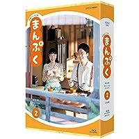 【Amazon.co.jp限定】連続テレビ小説 まんぷく 完全版 ブルーレイ BOX2
