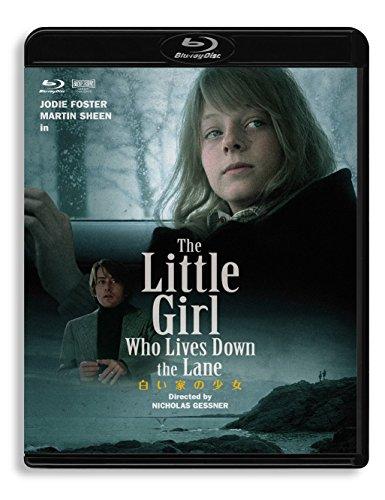 白い家の少女 HDリマスター版 [Blu-ray]