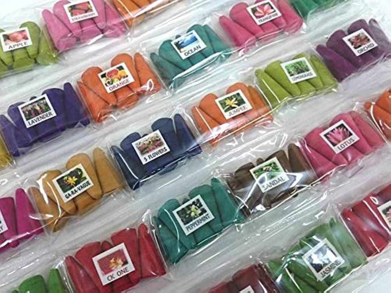 インディカ認めるメジャーTHAI お香コーン 30種類 150個セット(30種類×5個入=150個)