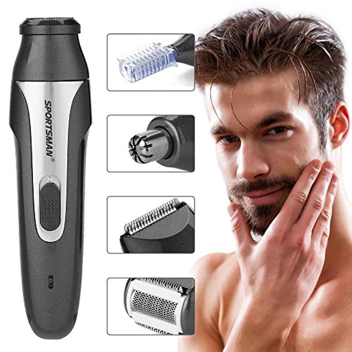 リード日帰り旅行にライオネルグリーンストリート鼻毛トリマー、USB 5 in 1充電式防水電気シェーバーカミソリ (ブラック)
