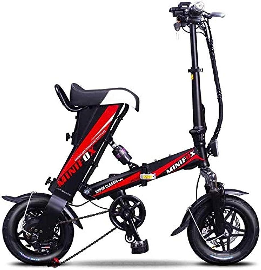 あいまいなコンバーチブルセミナーPARTAS 観光/通勤ツール - 折りたたみ電動自転車、12インチの36V / 8AHリチウム電池電動自転車軽量アルミ合金フレームディスクブレーキ、最高速度毎時20キロ耐久マイレージ (Color : Black)