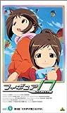フィギュア17 つばさ&ヒカル(9) [VHS]