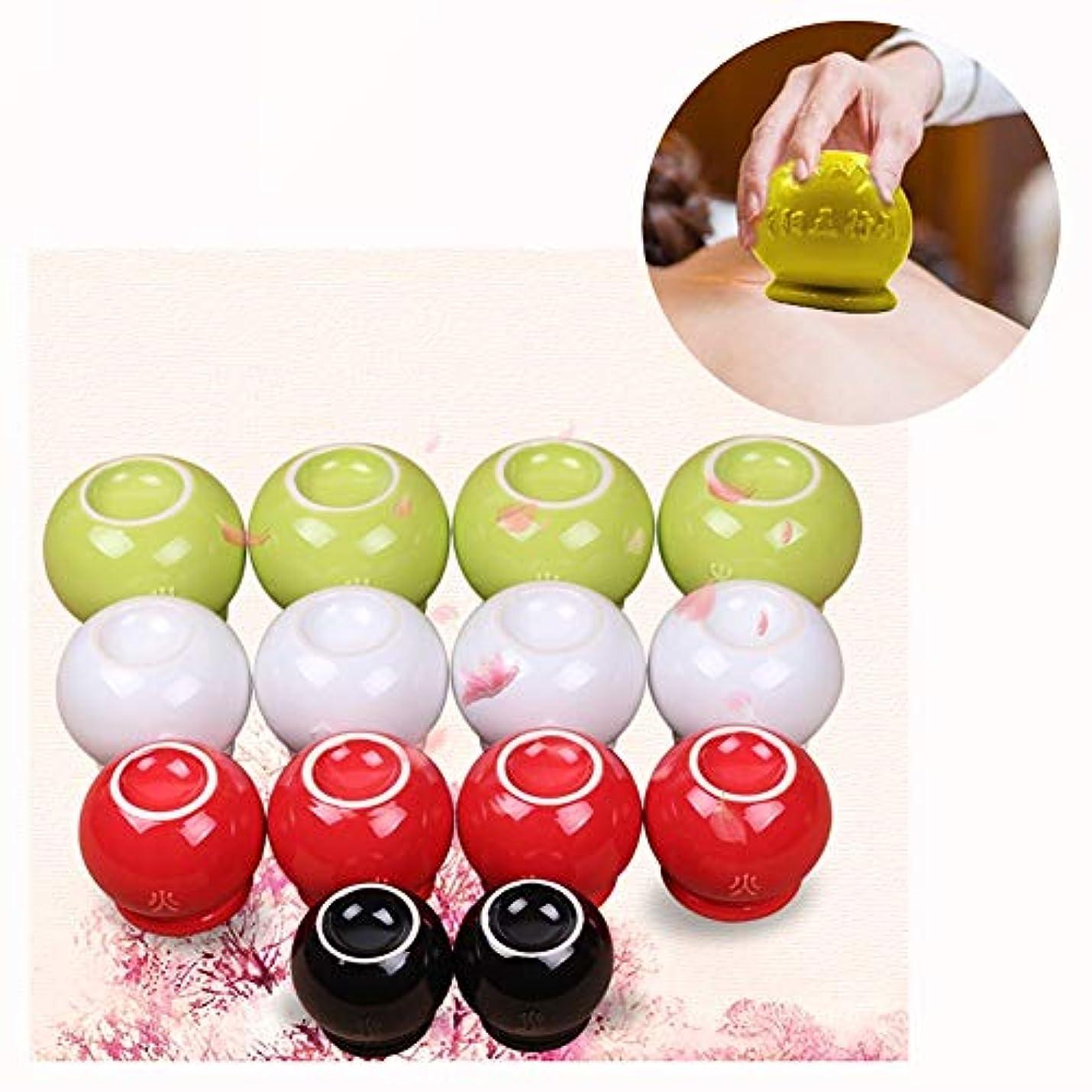 行エネルギー灸セラミックスポット缶 - 真空カッピングマッサージ療法セット - 鍼治療,A14pcs