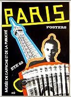 ポスター ラッツィア Paris Ete 1982 PF 額装品 アルミ製ベーシックフレーム(ライトブロンズ)