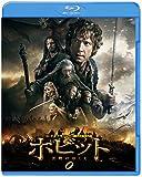 ホビット 決戦のゆくえ ブルーレイ&DVDセット(初回限定生産/3枚組/デジタルコピー付) [Blu-ray] 画像