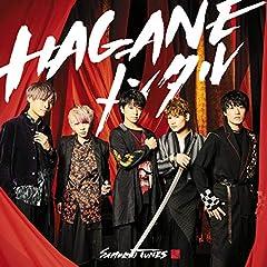 HAGANEメンタル♪SAMURAI TUNESのCDジャケット