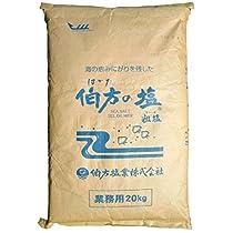 伯方塩業 伯方の塩(20kg)