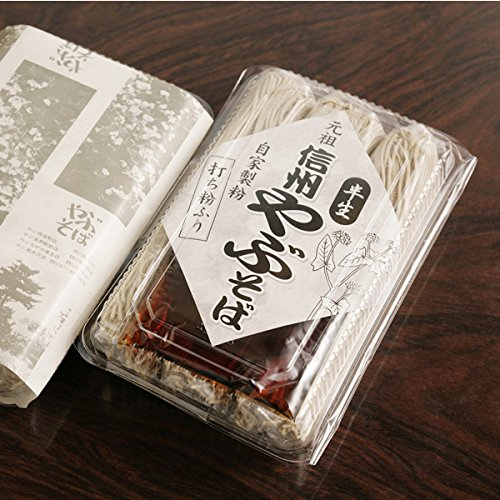 半生そば 6人前 信州そば (そばつゆ付)善光寺門前 そば処やぶ直送品 蕎麦
