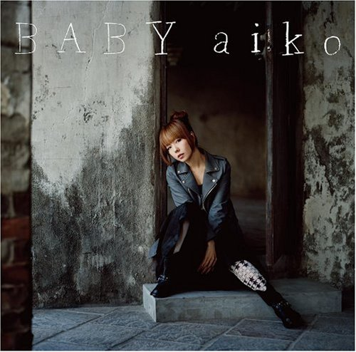 aiko – BABY [FLAC / 24bit Lossless / WEB] [2010.03.31]
