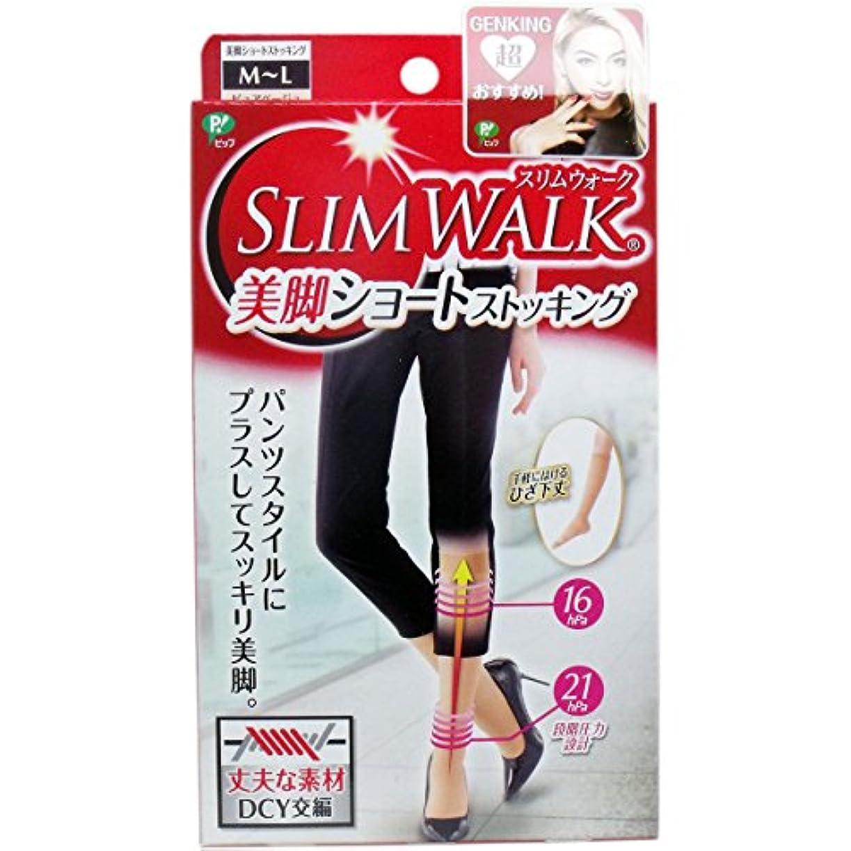 従来の潤滑する報復(ピップ)スリムウォーク 美脚ショートストッキング M~Lサイズ ピュアベージュ 1足(お買い得4個セット)