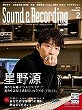 サウンド&レコーディング・マガジン 2019年2月号 画像