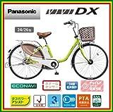 ノーパンクタイヤ仕様 電動アシスト自転車 ビビ・DX 色:チョコブラウン 24インチ 内装3段変速 8.9Ah PTA推奨 BAA適合 (BE-END435)