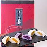 薩摩芋かるかん 紫いも・黄金いも・紅隼人いもあん 12個入り
