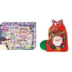 ラッピングセット キラデコアート ぷにジェル3...の関連商品1