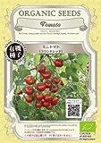 グリーンフィールド 野菜有機種子 ミニトマト <ラウンドレッド> [小袋] A097