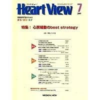 Heart View (ハート ビュー) 2007年 07月号 [雑誌]