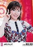 【渡辺麻友】 公式生写真 AKB48 #好きなんだ 劇場盤 選抜Ver.