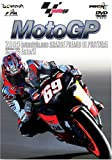 2005 MotoGP Round 2 ポルトガルGP [DVD]
