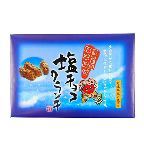 秋田 男鹿半島なまはげ 塩チョコクランチ 1箱12個入
