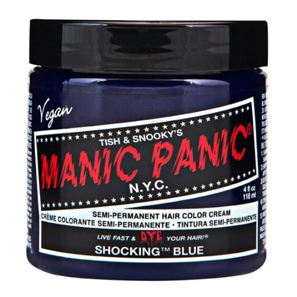 プラカード靴下絶え間ないマニックパニック カラークリーム ショッキングブルー