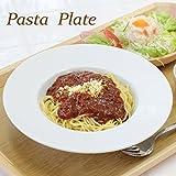 パスタ皿 白 K'dep(ケデップ) 白い器シリーズUFOBOWL2枚セット 深 洋食器 丸皿 スープ皿 前菜 食器セット レストラン カフェ