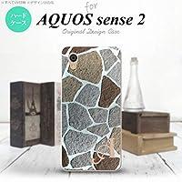 AQUOS sense2 SH-01L SHV43(アクオス センス 2) SH-01L SHV43 スマホケース カバー ハードケース 石畳 茶 イニシャル対応 Q nk-sens2-733ini-q
