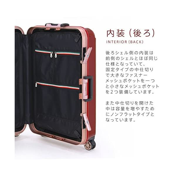 レジェンドウォーカー スーツケース ポリカーボ...の紹介画像7