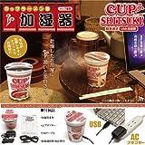 超音波式 USB加湿器 カップ湿器 赤 / 日本トラストテクノロジー