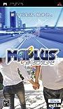 MAPLUSポータブルナビ(ソフト単品版) - PSP