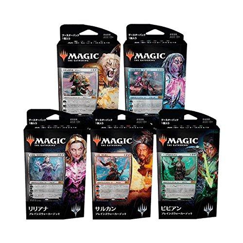 マジック:ザ・ギャザリング 基本セット2019 プレインズウォーカーデッキ 日本語 5種セット