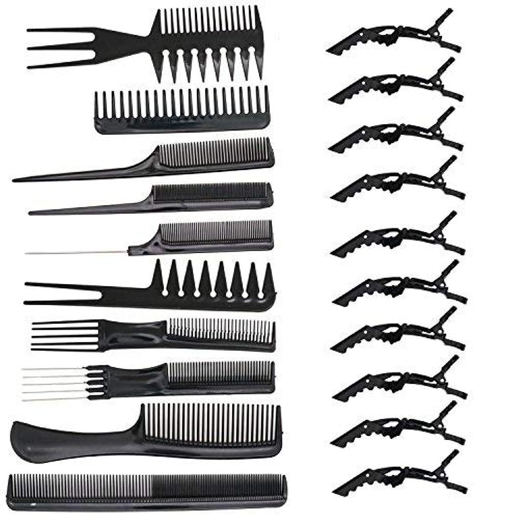 ドループ効能ある突然のHUELE 10 Pcs Professional Hair Styling Comb with Styling Clips Hair Salon Styling Barbers Set Kit [並行輸入品]